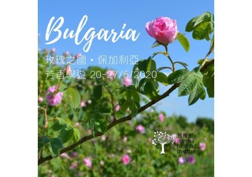 玫瑰國度保加利亞