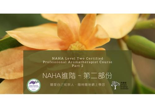 Naha 2 Part 2